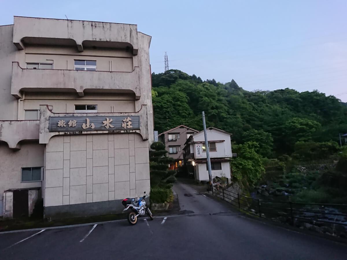 塚野鉱泉へ行ってきました